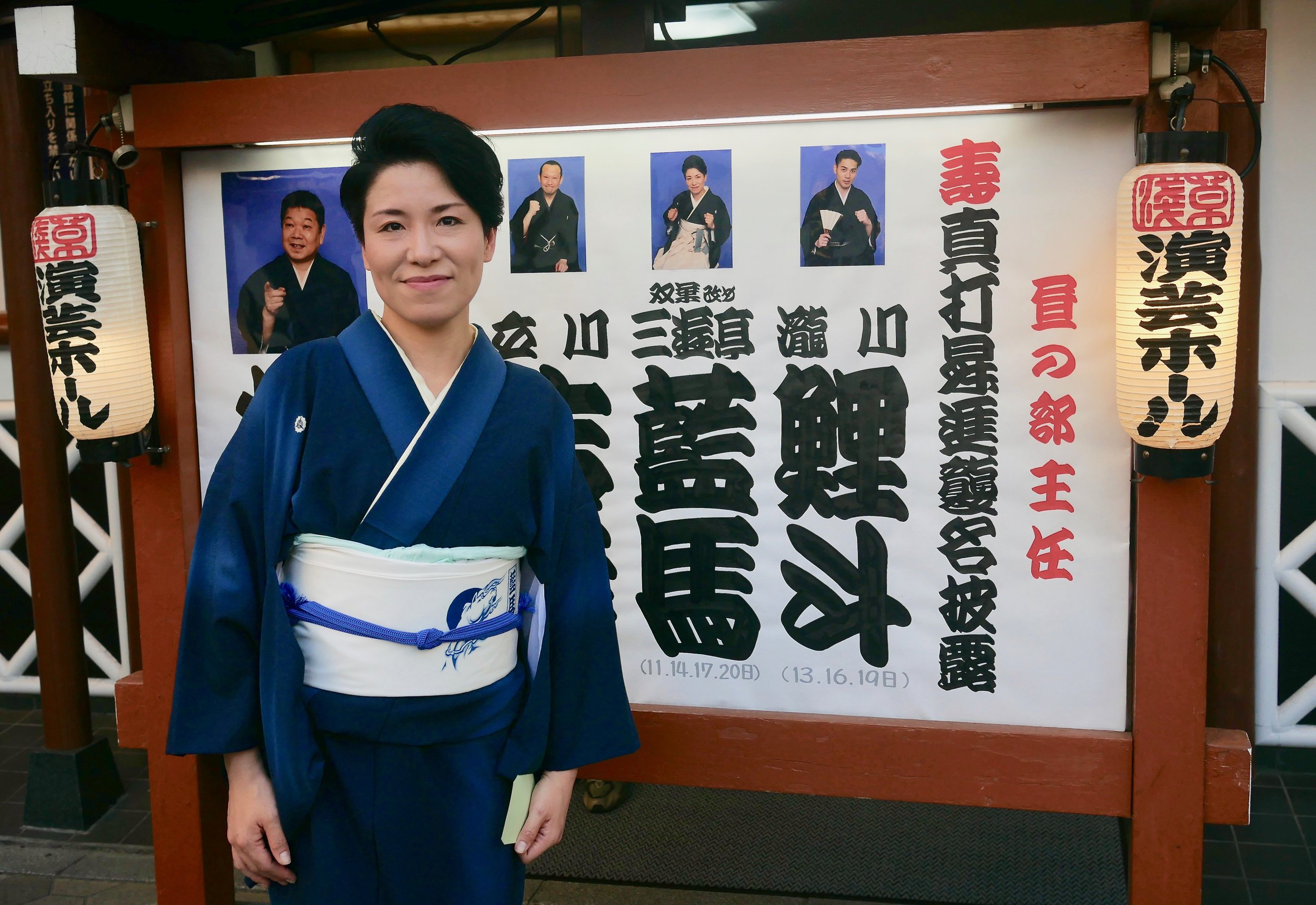 The recently promoted to shin'uchi, Sanyūtei Aiba in front of the Asakusa Engei Hall.