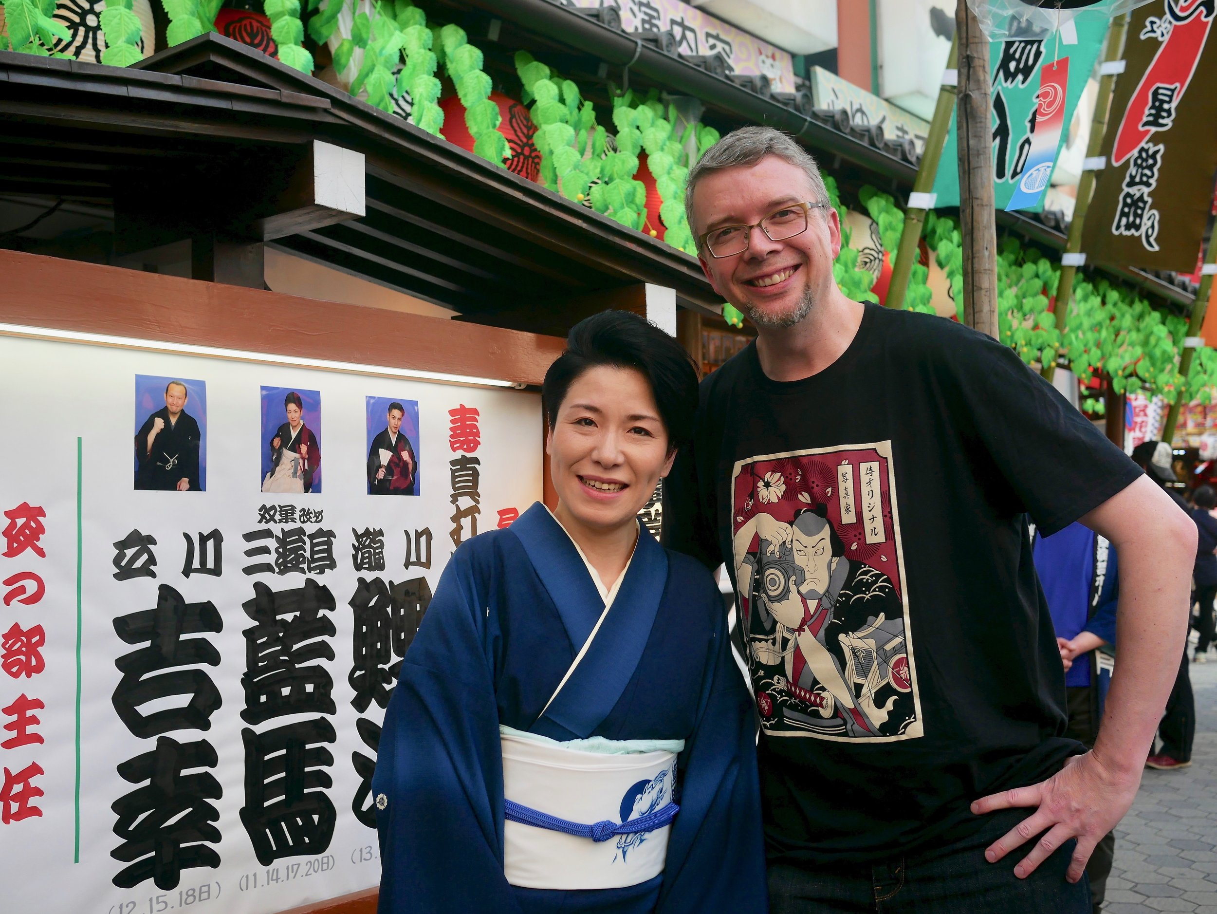 Aiba and I after her promotion and performance at the Asakusa Engei Hall.