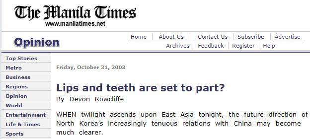 Manila Times screen capture
