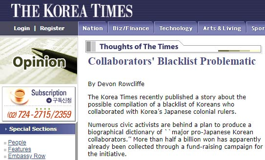 Korea Times screen capture