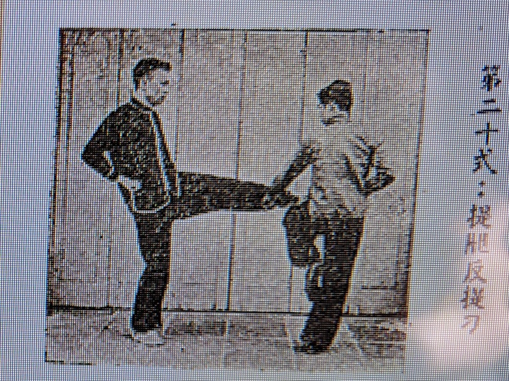Photo of application of Wicked Knee depicted in one of many of Huang Han Xun's books on Mantis Boxing. Technique found in mantis forms such as Seven Star Mantis' Beng Bu (Crushing Step). Why is he standing on one leg? Why is his opponent holding his fists at his waist?