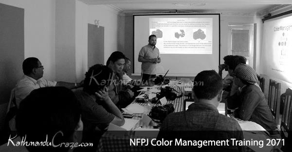 [Color Management Training for Nepal Forum of Photo Journalist 2014 i.e 2071 BS]