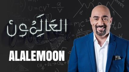 TV SHOW - ALALEMOON EPISODES - 13 (SEASON 1-2) COPYRIGHT - GENOMEDIA   COLORIST - SUDIP SHRESTHA   POST PRODUCTION - PIXELHOUSE.AE TV STATION -MBC