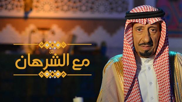 TV SHOW - AL SHARHAN EPISODES - 30 COPYRIGHT - GENOMEDIA   COLORIST - SUDIP SHRESTHA   POST PRODUCTION - PIXELHOUSE.AE TV STATION -SAUDIA TV