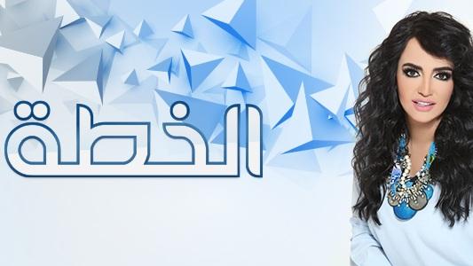 TV SHOW - KHAYALA   COLORIST - SUDIP SHRESTHA   TV STATION -DUBAI RACING