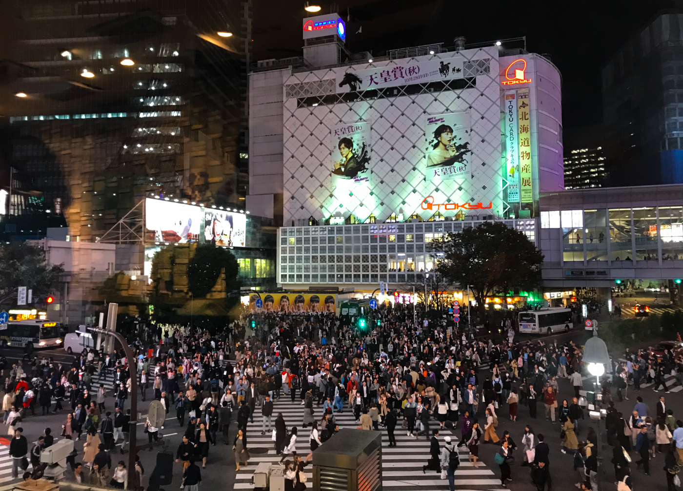 Shibuya Crossing | Tokyo, Japan Travel Guide | The Chic Diary