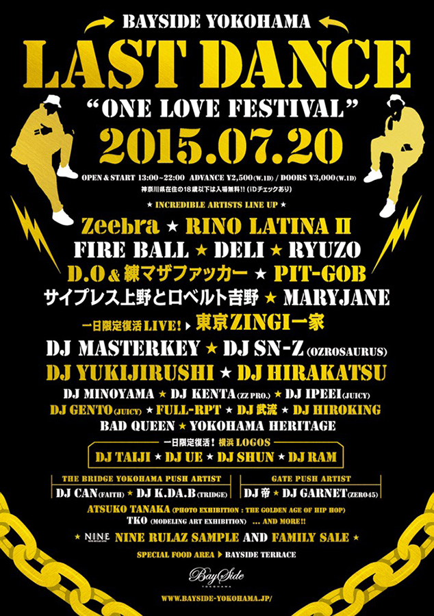 "Last Dance ""One Love Festival"" at Bayside Yokohama_7/20/2015"