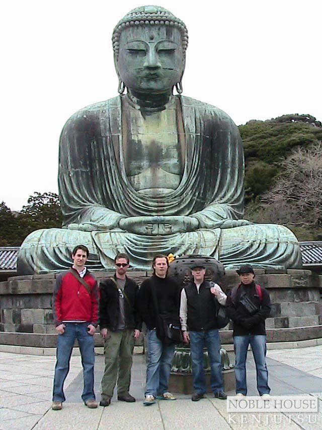 Big Buddha Statue at Kamakura