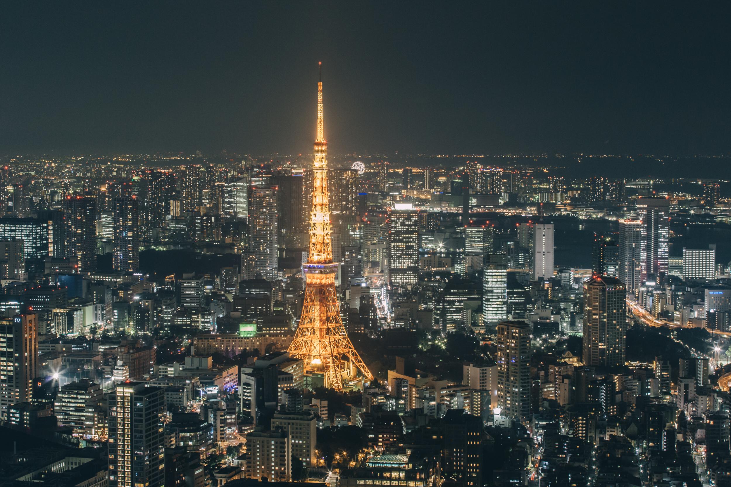 2.4.2016 - Tokyo Tower (1 of 1).jpg