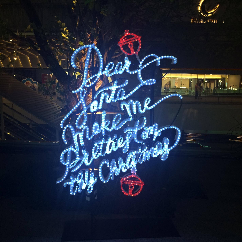 Make me pretty on thy Christmas