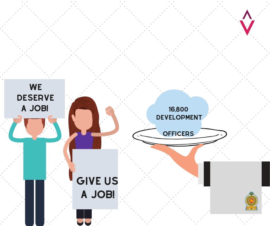 Govt Jobs FB.jpg