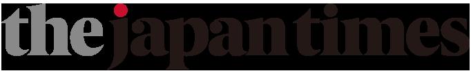 japantimes-logo.png
