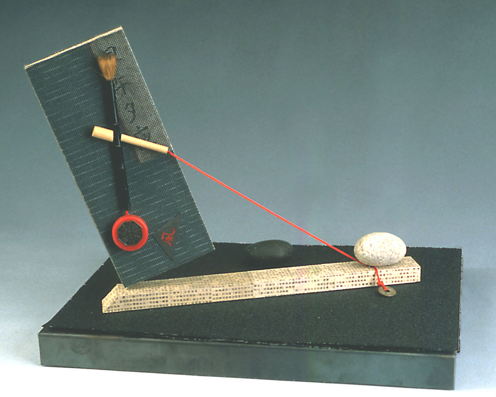 "Zen Station   Langley Spurlock  18"" x 14"" x 12""  Steel, Wood, Stone and Mixed Media  $750   Click here to Inquire"