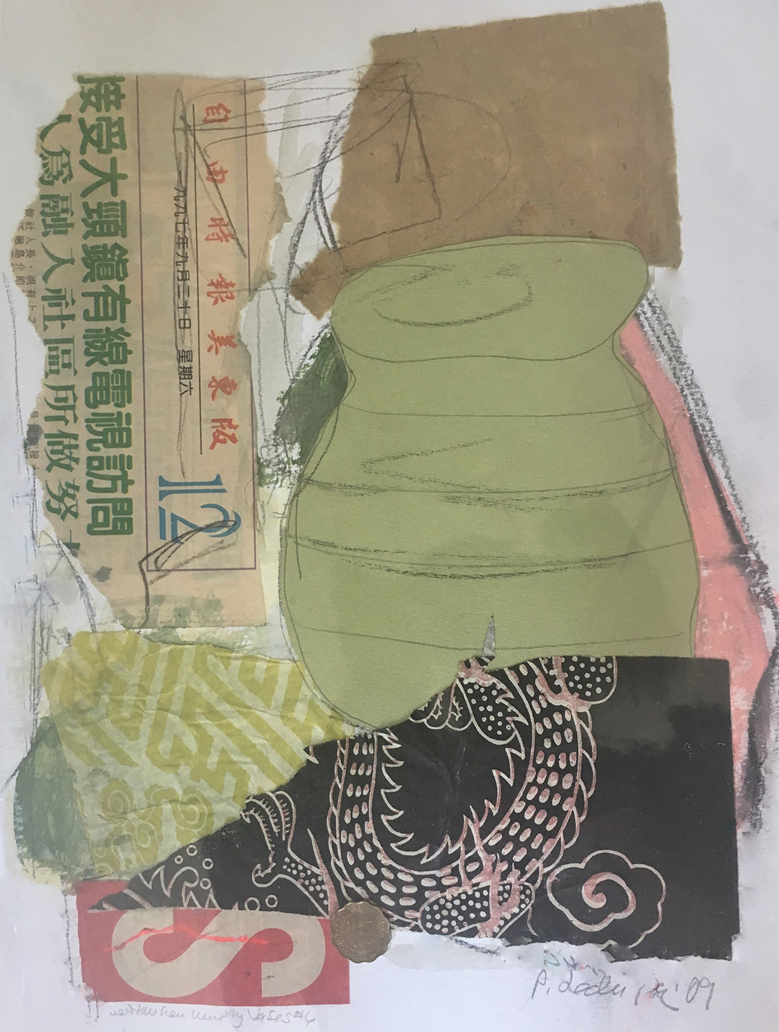 """Pam Frederick.  How Green Were My Vases.  Mixed media with collage on paper. 24"""" x 18"""""""