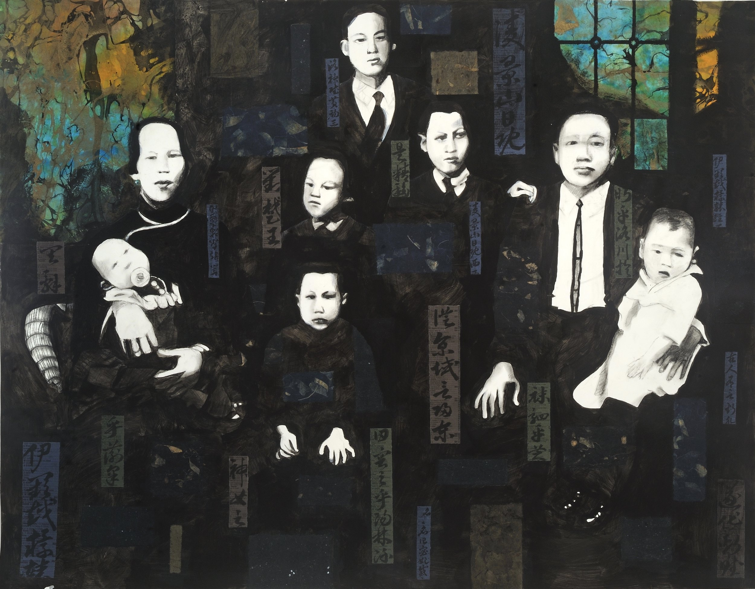 """Lee Family in Montreal   Charcoal and collage on paper  50"""" x 39"""""""