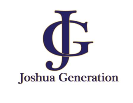 Joshua Generation Logo