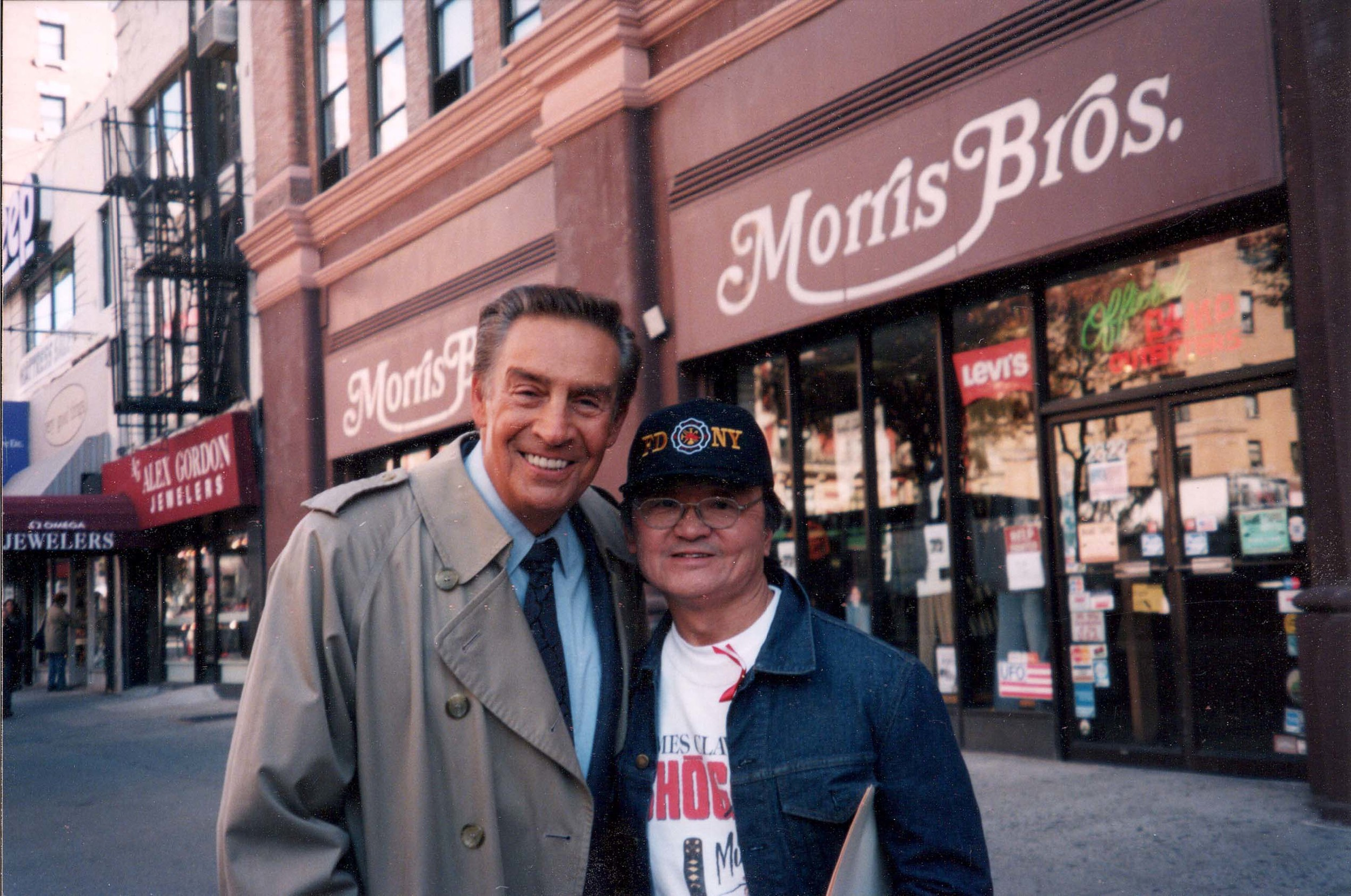 with Jerry Orbach