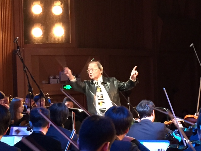 Conducting in China (2015)