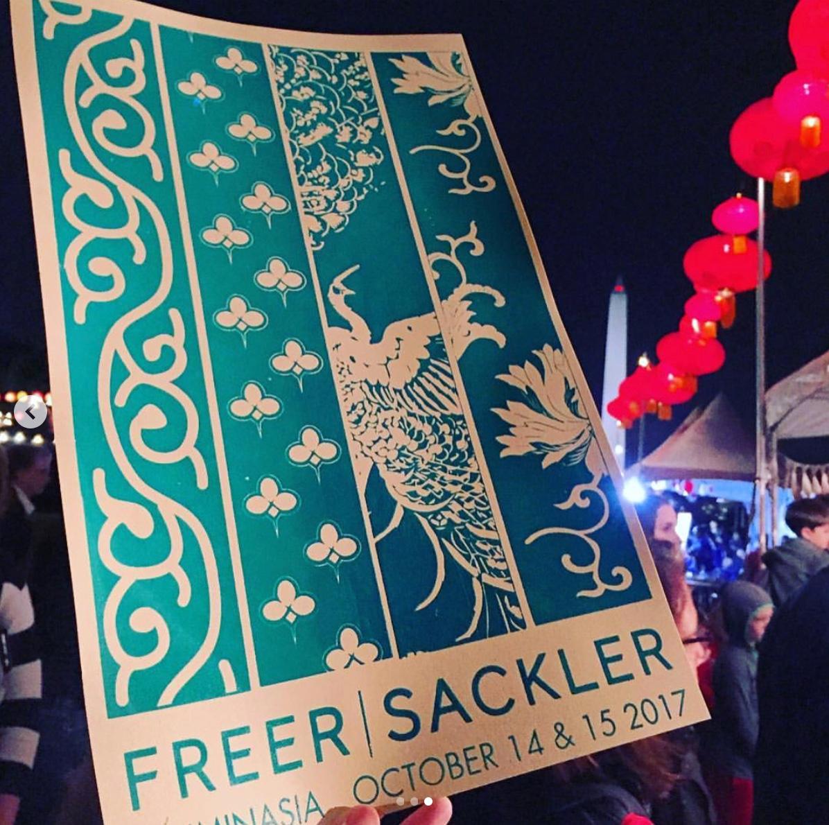 7-FreerSackler.jpeg