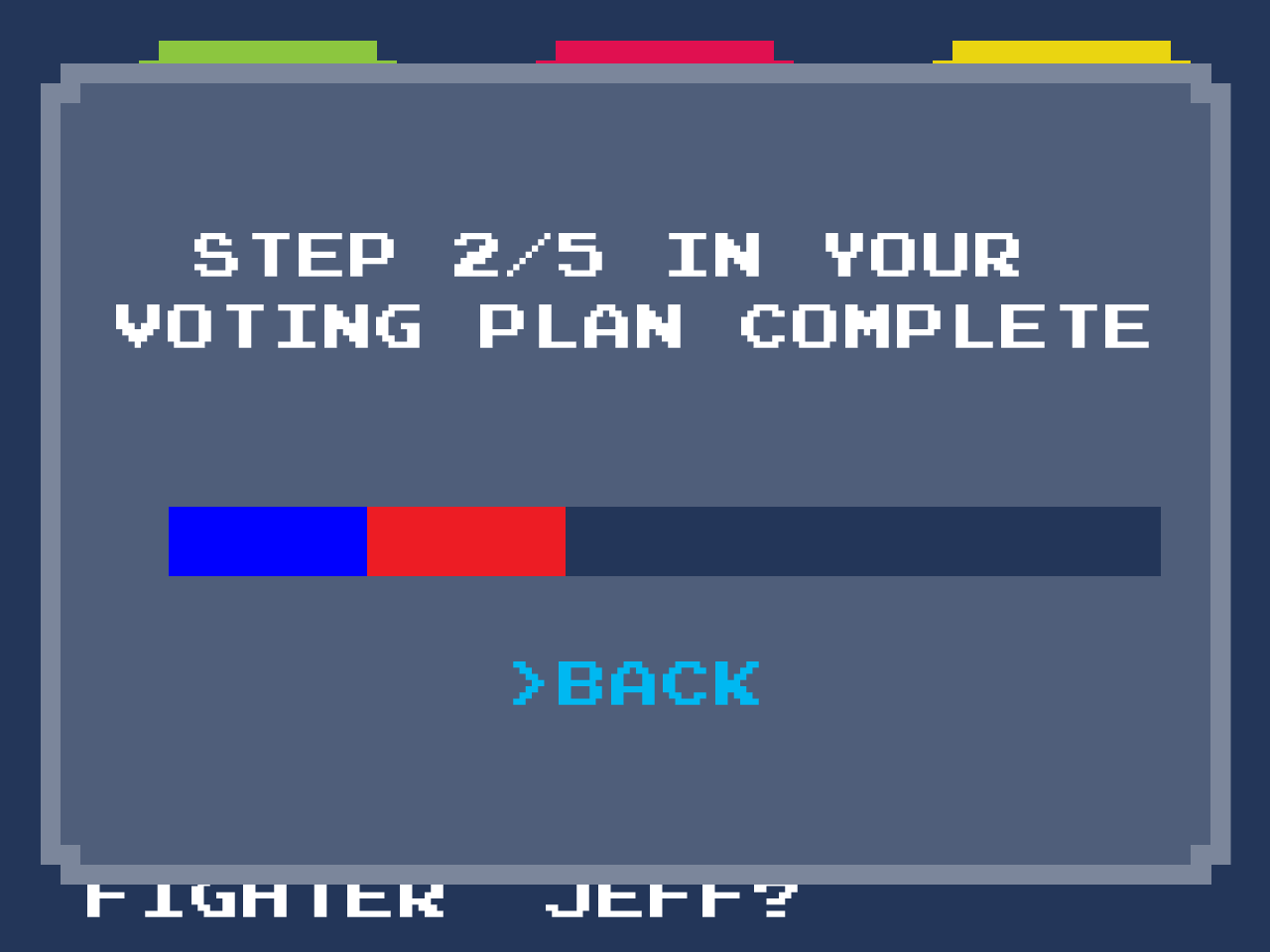 voting_step2.png