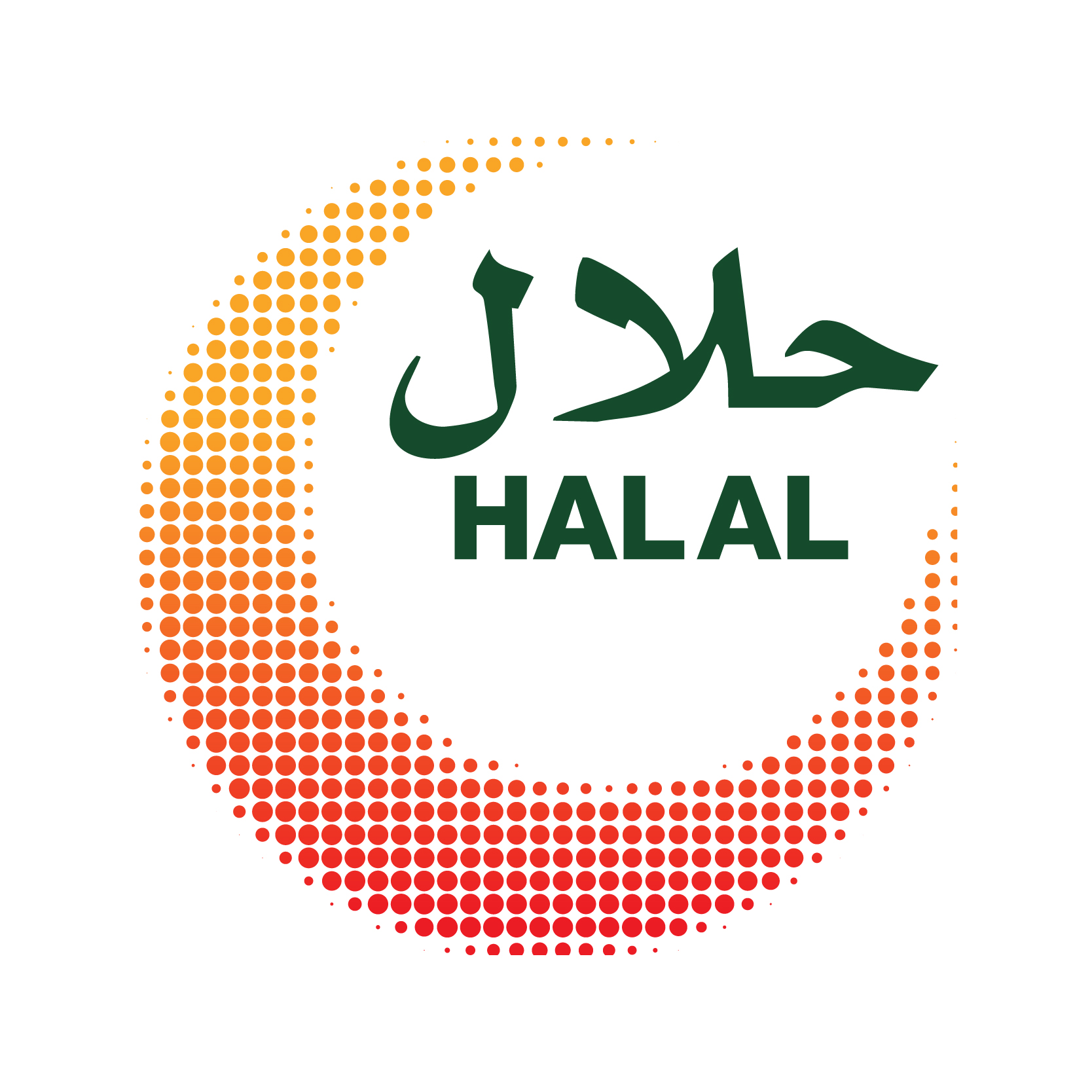 Halal_ESMA.jpg