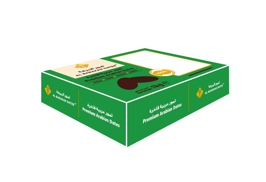Green_box-01.png