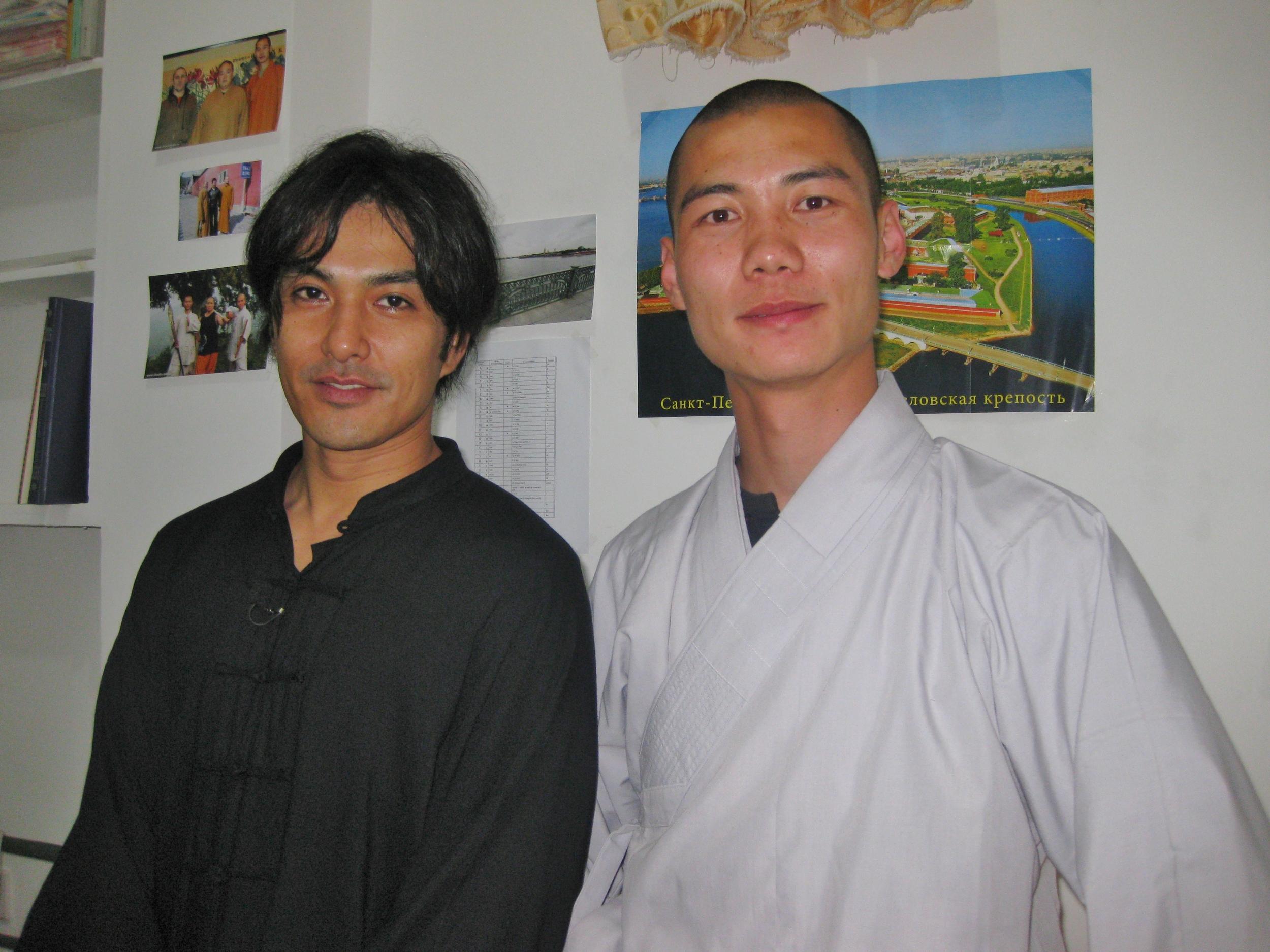 Shi Yanti and Kitamura Kazuki