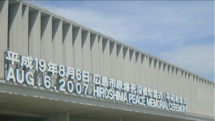 Hiroshima-Peace-Memorial.png