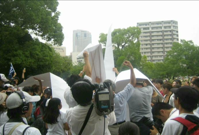 Hiroshima-large-paper-crane.png