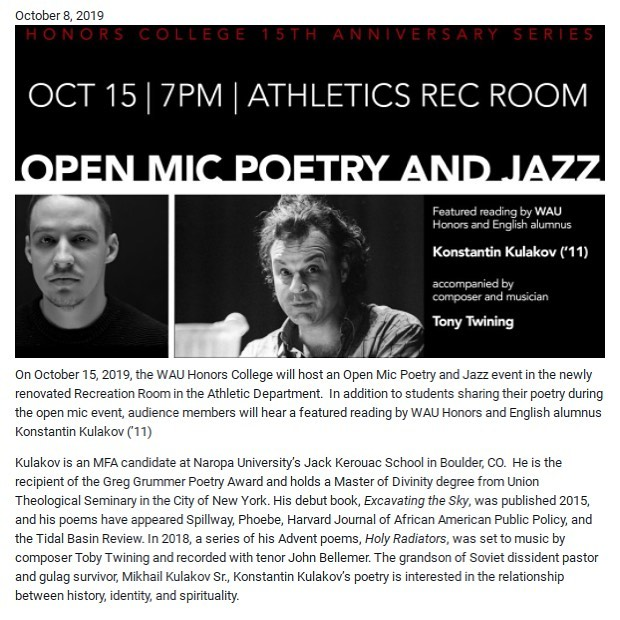 #UPCOMING There is a jump in my step after my alma mater (undergrad), Washington Adventist University, invited me to be featured reader as well as lead a creative writing workshop for students. I am also excited to announce that my collaborator and good friend, composer and musician, Toby Twining will accompany me on guitar. . Please join us on October 15 at 7 pm in the Athletics Rec Room of Washington Adventist University. . 7600 Flower Ave,  Takoma Park, MD 20912 . . . . . . #openmic #takomaparkpoetry #marylandarts #washingtondc #washingtonadventistuniversity #wau #tobytwining #konstantinkulakov