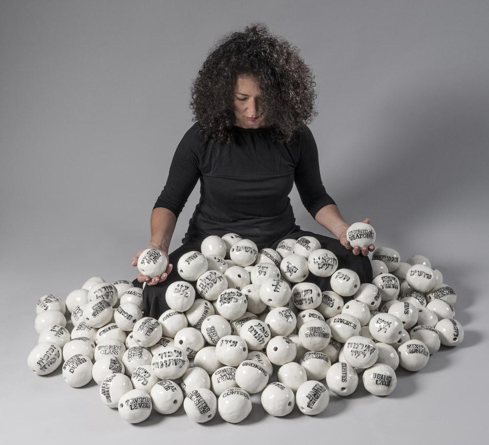 Andi Arnovitz, My Worry Beads, Biennale2013