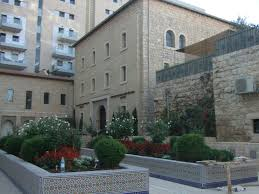 The Worldwide North Africa Jewish Heritage Center