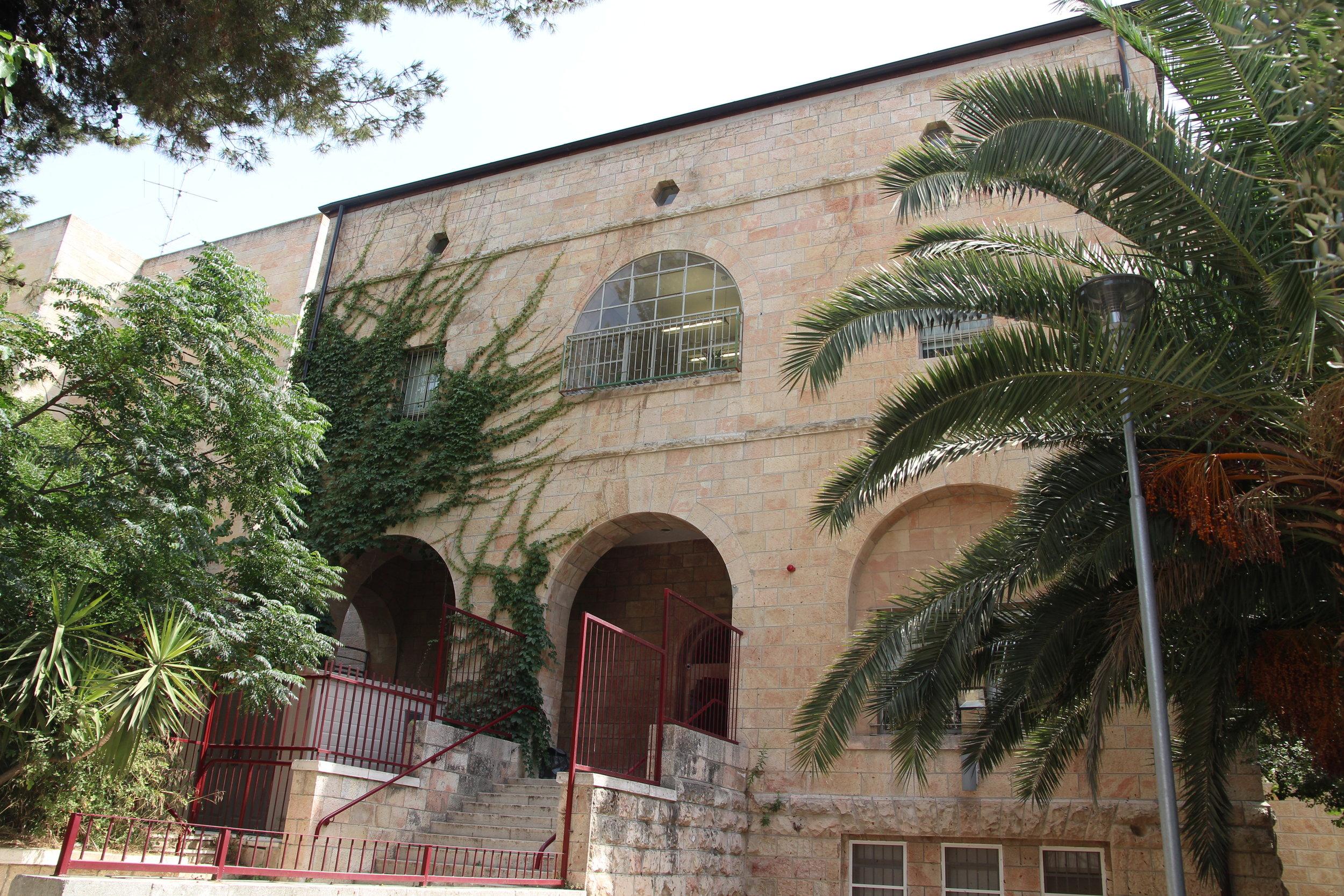 Beit Rachel-Straus (AKIM Jerusalem)