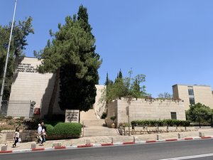 Hebrew Union College Jerusalem Campus