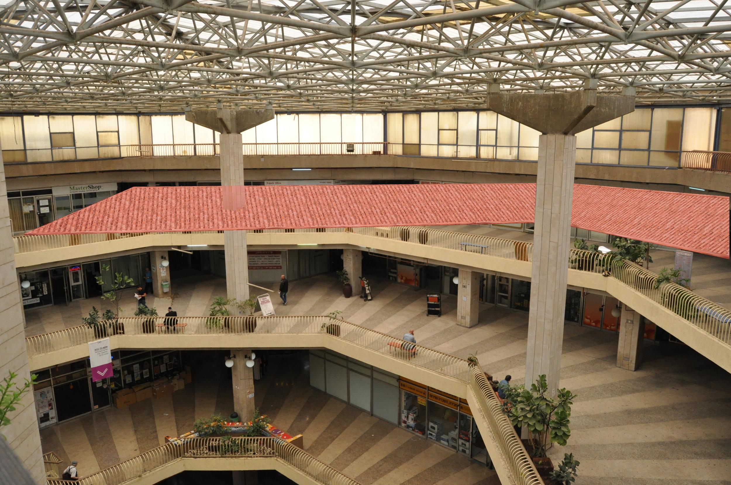 Klal Center Jerusalem