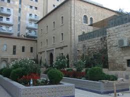 North Africa Jewish Heritage Center