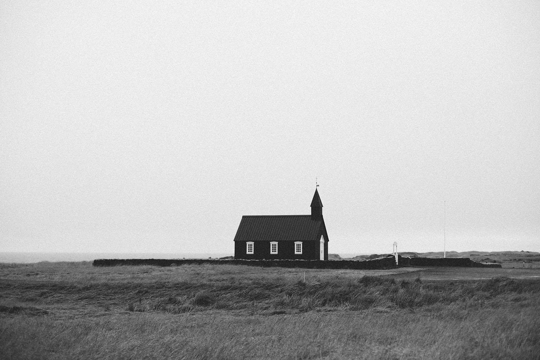 Mikaela Hamilton- Iceland-577.jpg