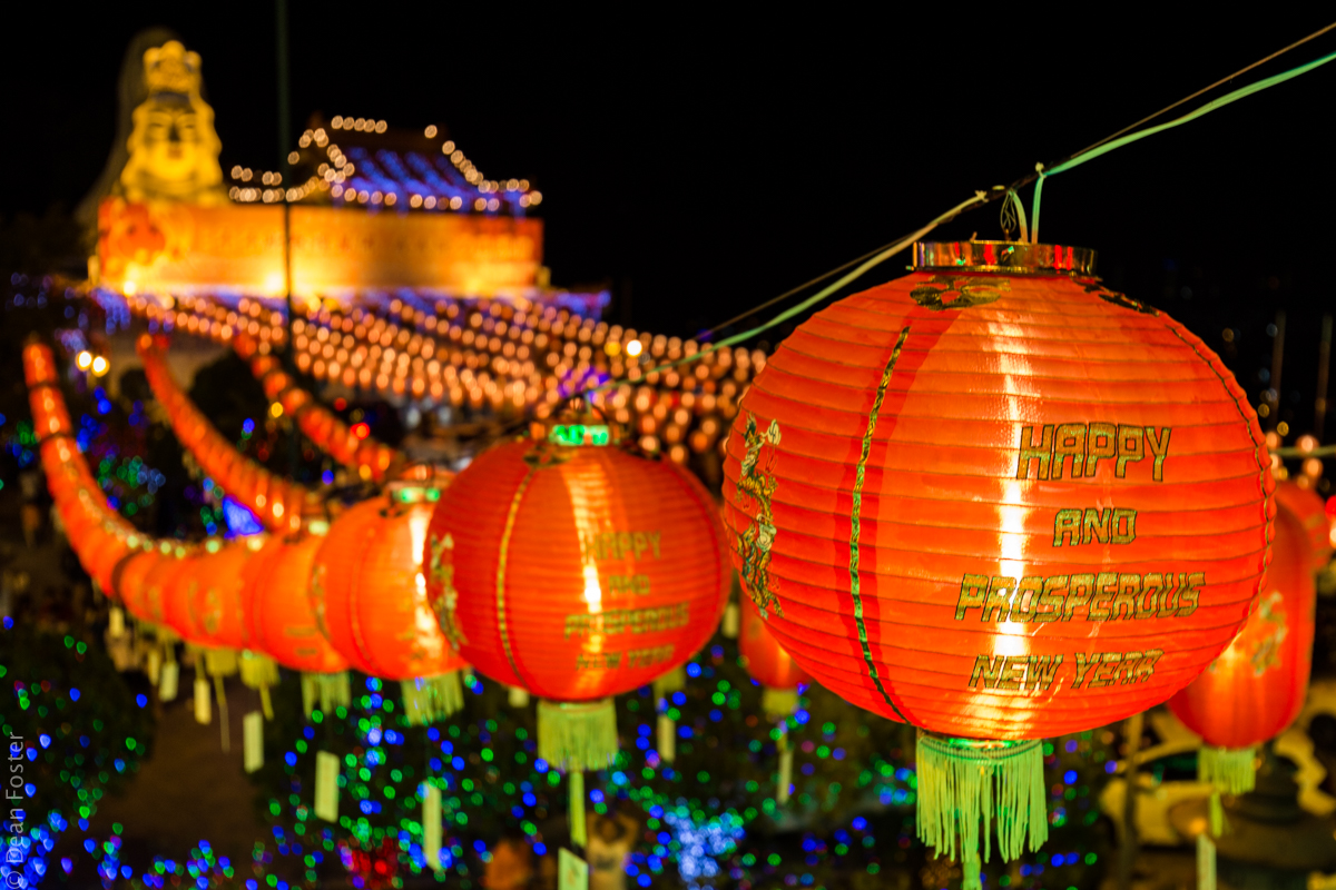 Gongxi Gongxi! - Happy Chinese new year