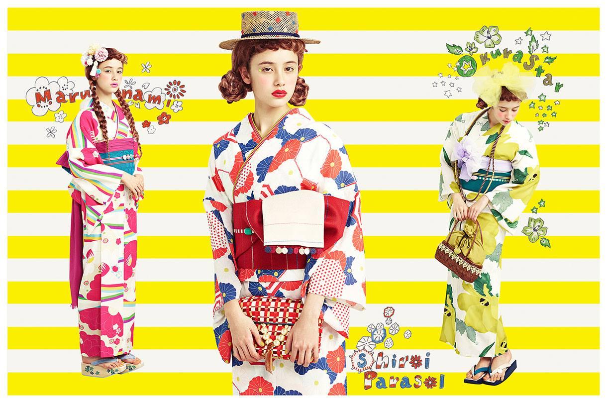 Image fromふりふ.Shop these yukata at Furifu.com