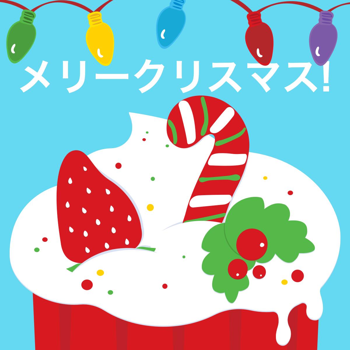PICA-Merry-Christmas
