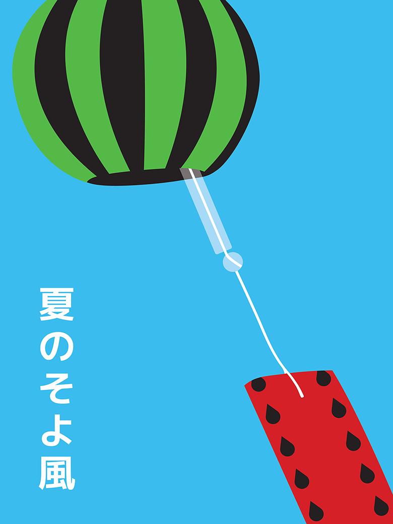 Japanese Windchime Watermelon Pop Art Print