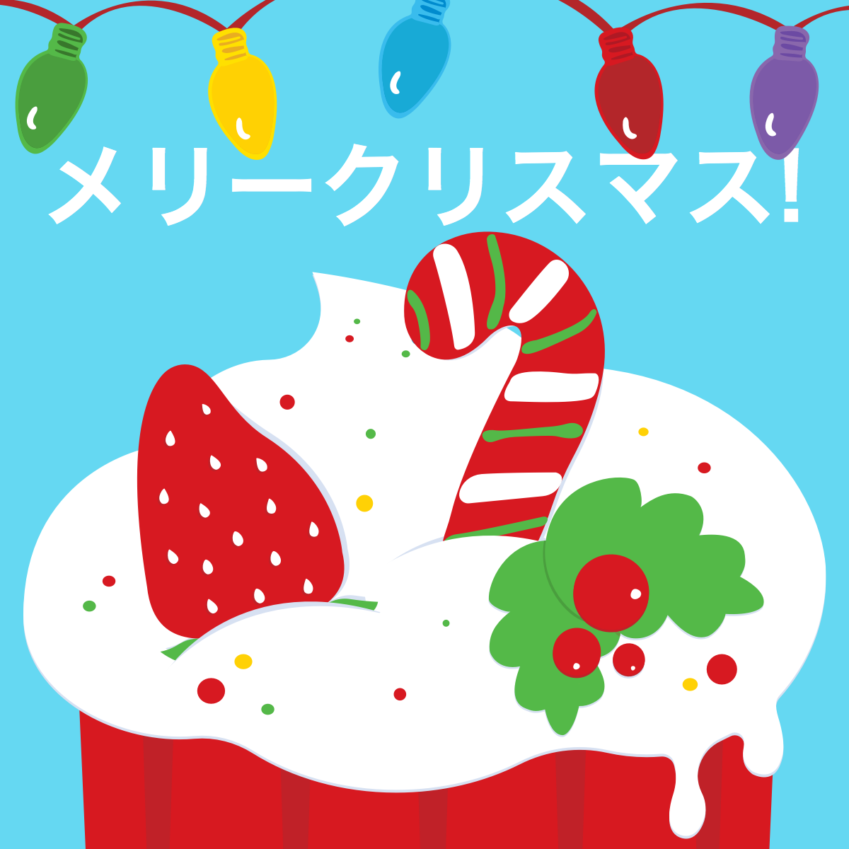 Merry Christmas! in Japan - We all know and love the spirit of Christmas in the West. But what about Japan? Does Japan celebrate Christmas? And if so, is it all the same as the one back home?