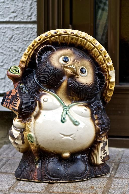 Tanuki statue. Photo by Alexis.