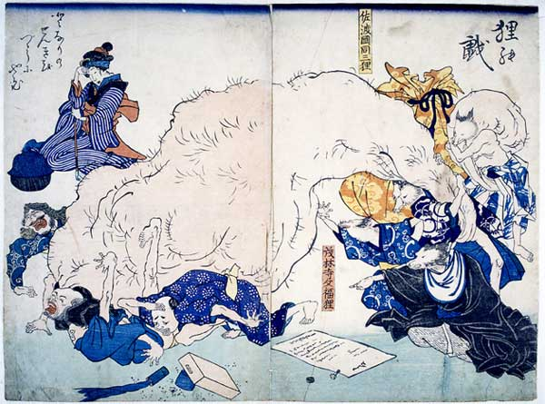 Tanuki no tawamure (狸の戯、錦絵).
