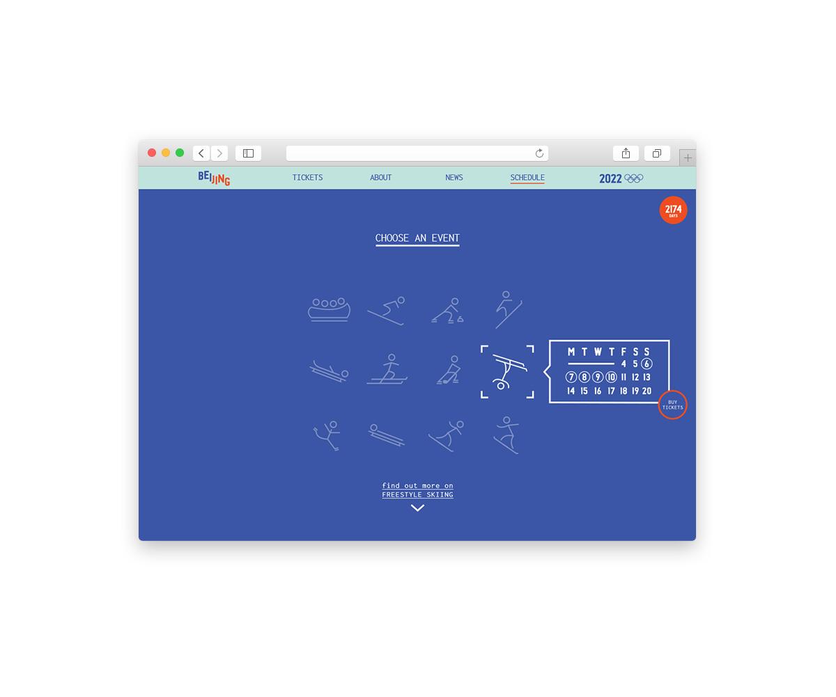 EventScreen.jpg