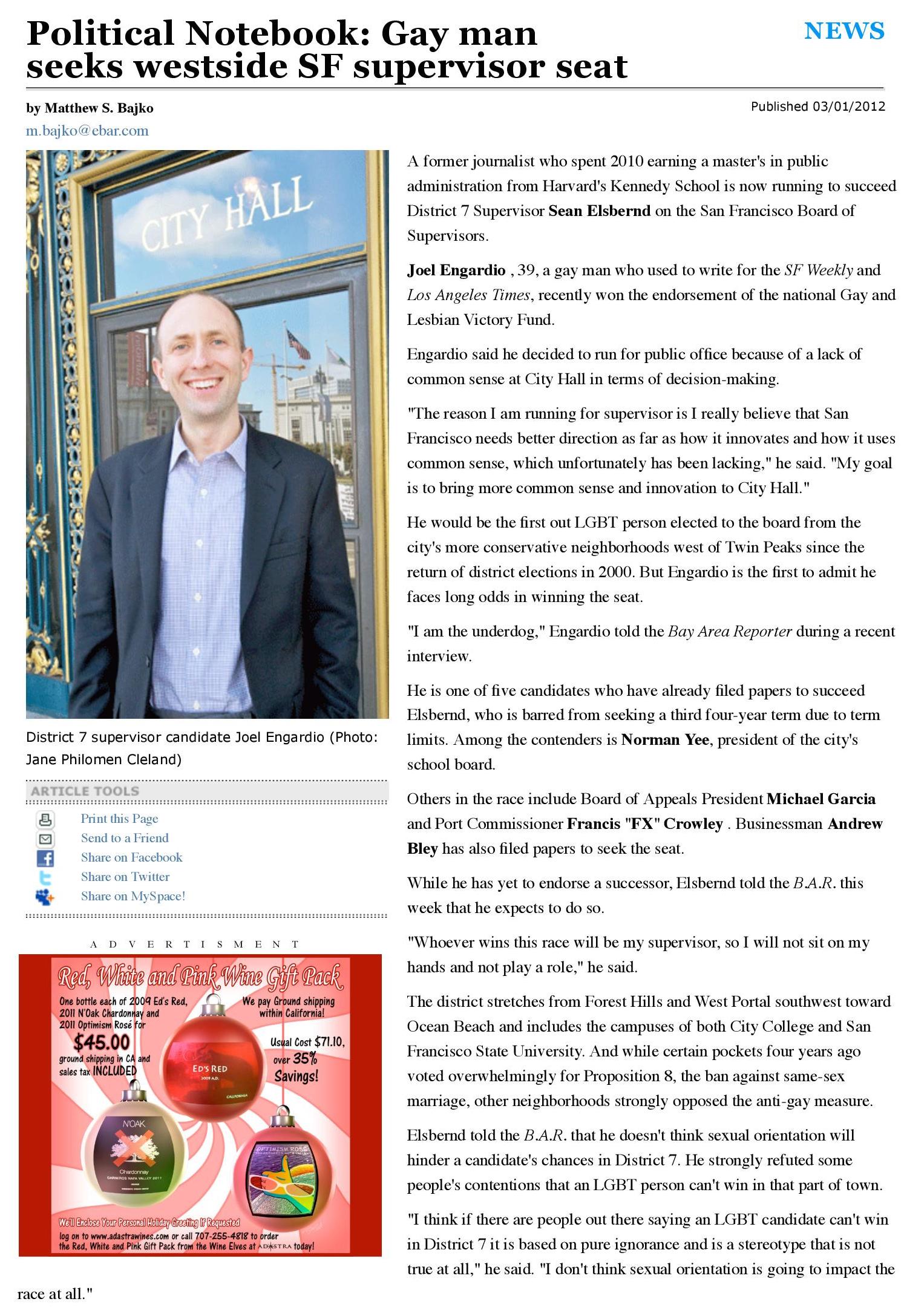 BAR Profile March 2012a.jpg