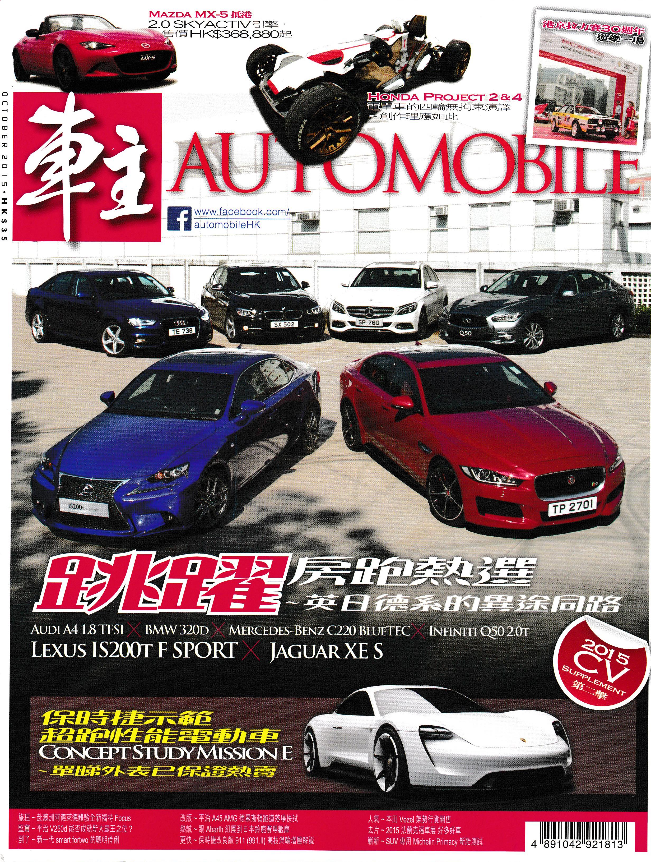 2015_10_cover.jpg