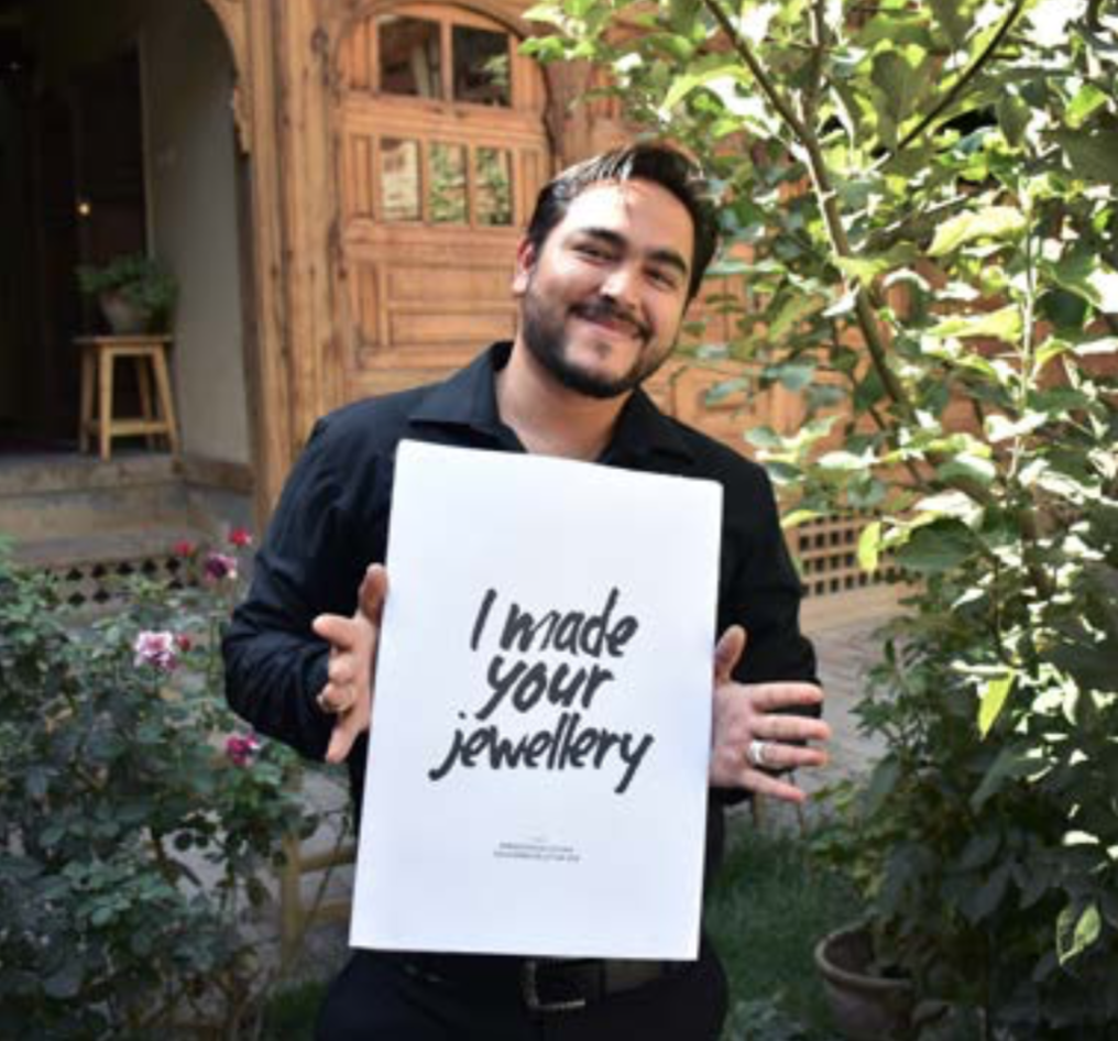 Artisan: M. Nusrat - Nusrat and his team draws inspiration from the world around them, through their small Afghan craft business, Rana. Their pieces reflect their ability to create art and beauty from the ordinary.