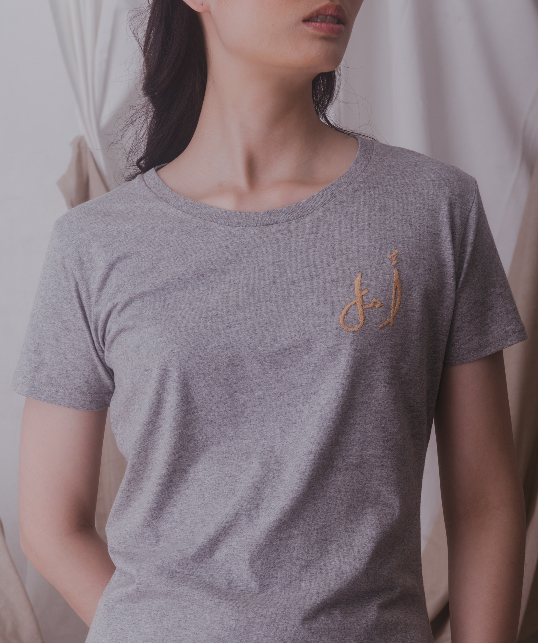 The  'Amal' Cotton Tee in Grey .