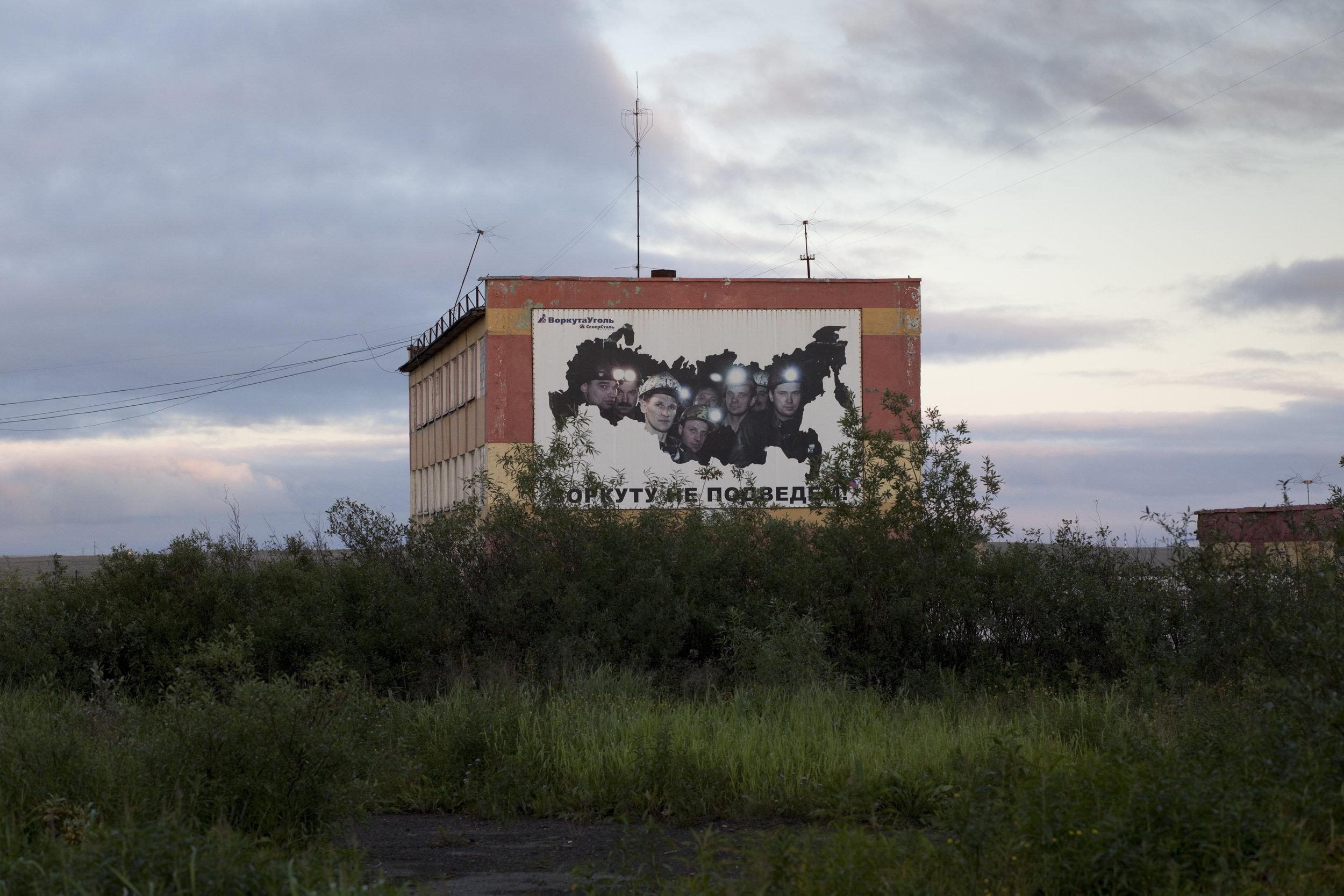 Vorkuta18.jpg